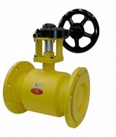 Ball valve, flanged, with manual gear, for gas